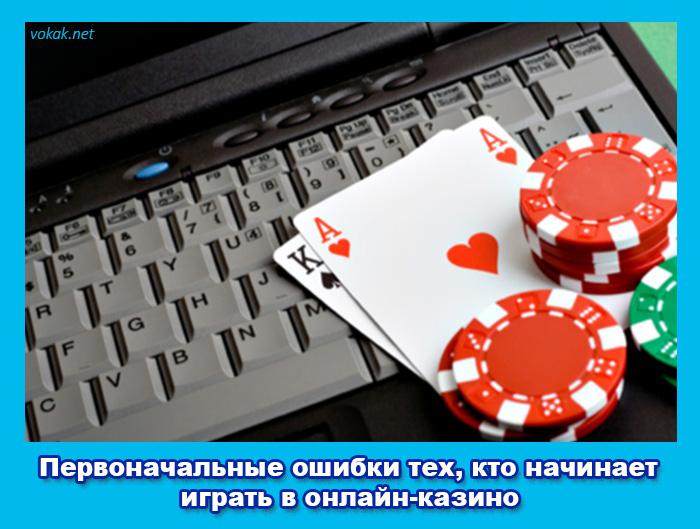 Играть в тех онлайн казино в лас вегас слот автоматы играть сейчас бесплатно без регистрации