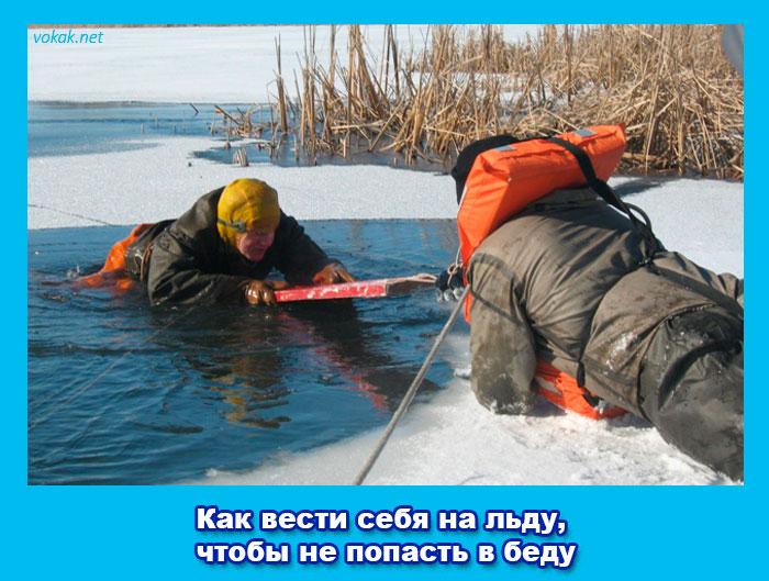 Игровые автоматы зимняя рыбалка загрузить игровые автоматы и играть бесплатно